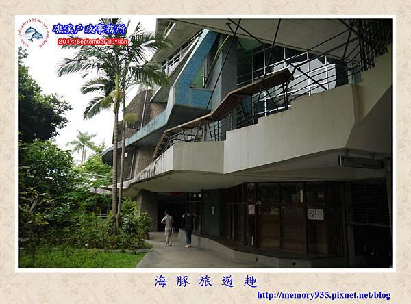 礁溪戶政事務所 (4)