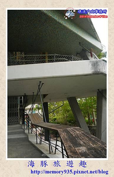 礁溪戶政事務所 (5)