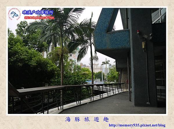 礁溪戶政事務所 (6)
