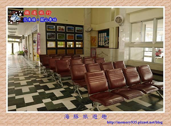 關山站 (6)