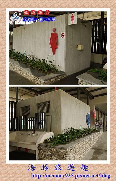 關山站 (16)