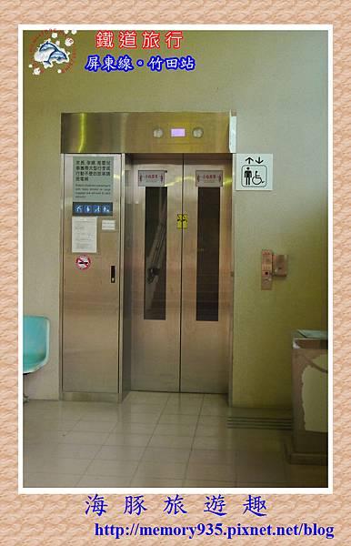 竹田站 (3)