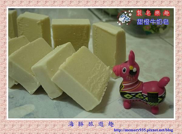 NO6. 甜橙牛奶皂 (1)