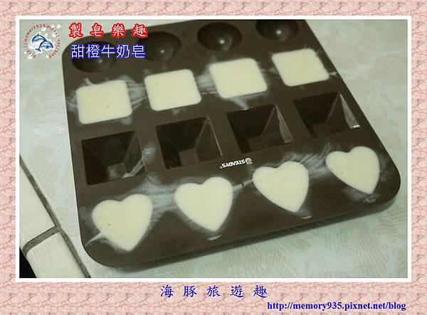 NO6. 甜橙牛奶皂 (4)
