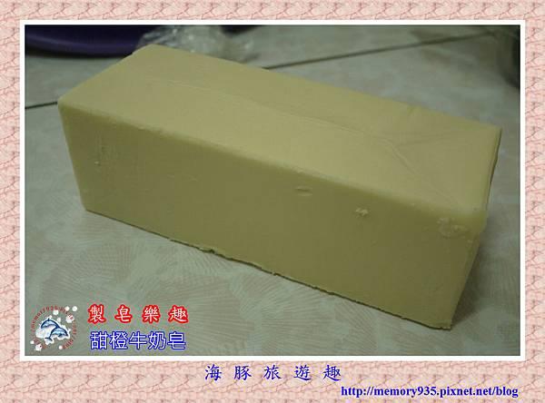 NO6. 甜橙牛奶皂 (6)