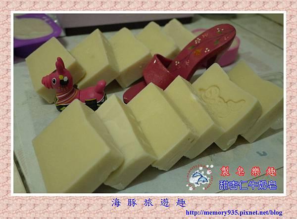 NO8. 甜杏仁牛奶皂 (1)