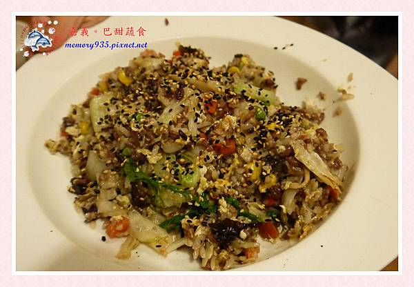 巴甜蔬食 (13)