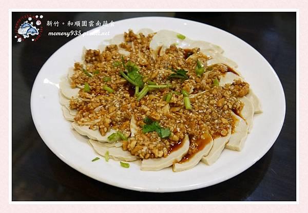 和順園雲南蔬食麵館 (4)