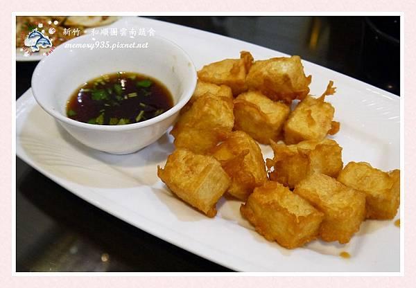 和順園雲南蔬食麵館 (5)