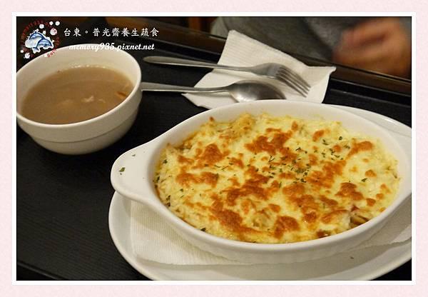 普光齋養生蔬食 (11)
