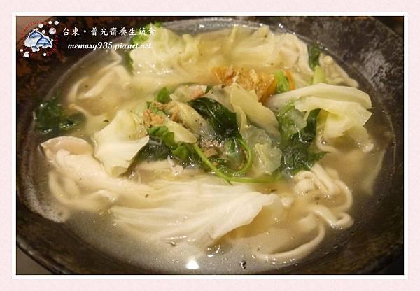 普光齋養生蔬食 (13)