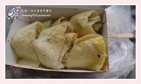 活力素食早餐吧 (7)