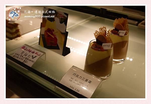 邊境法式甜點 (11)