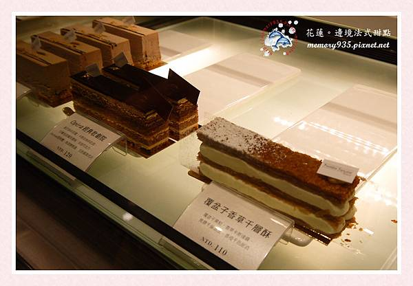 邊境法式甜點 (12)