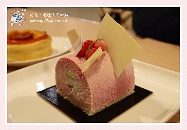 邊境法式甜點 (18)