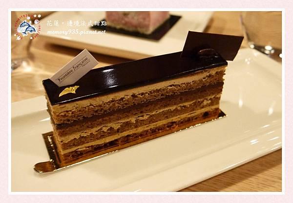 邊境法式甜點 (20)