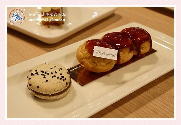 邊境法式甜點 (22)