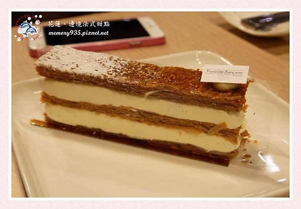 邊境法式甜點 (23)