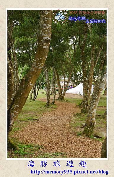 2015宜蘭綠色博覽會 (26)