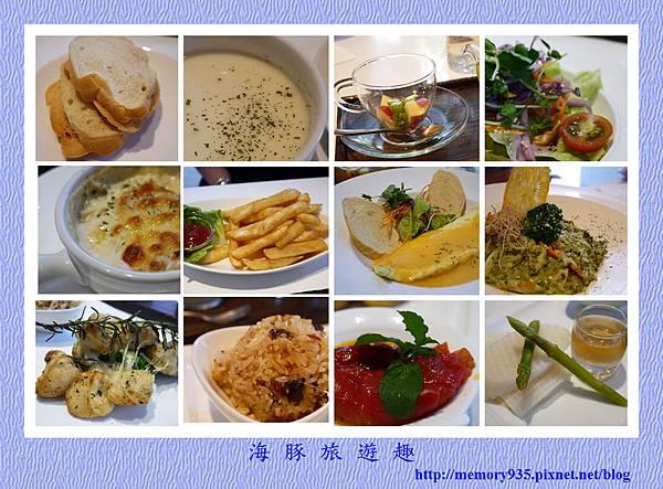 台北。花間蜜法式蔬食甜點 (1)