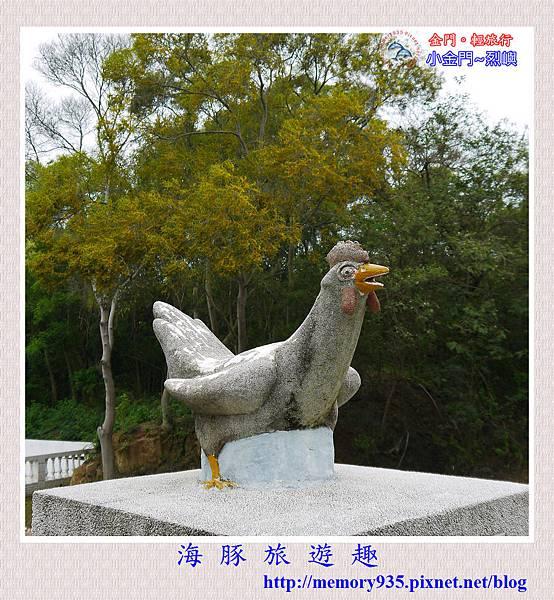 2015初夏。金門輕旅 (2)