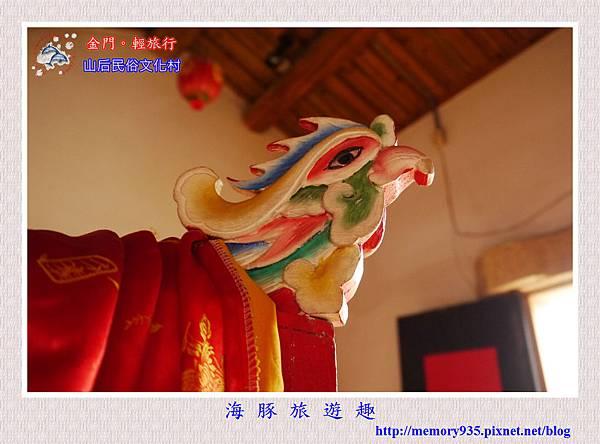 山后民俗文化村 (18)