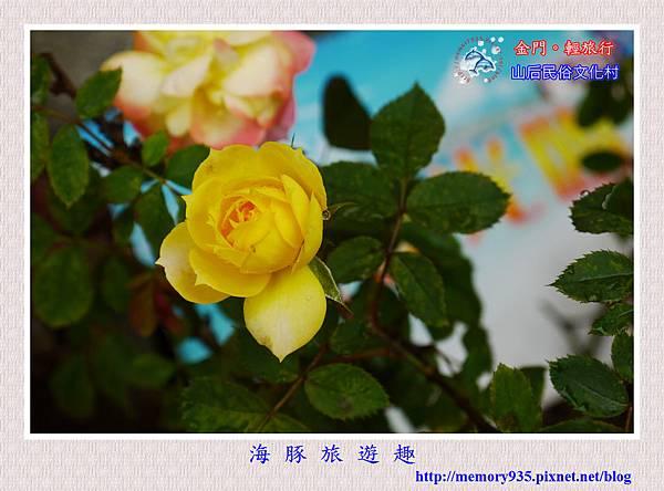 山后民俗文化村 (26)