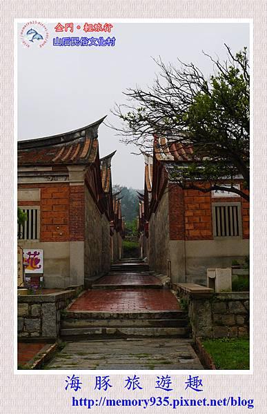 山后民俗文化村 (27)