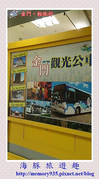 金門旅宿 (8)