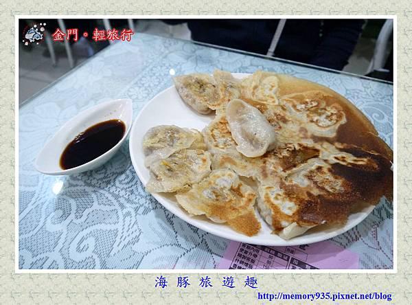 金門素食 (5)
