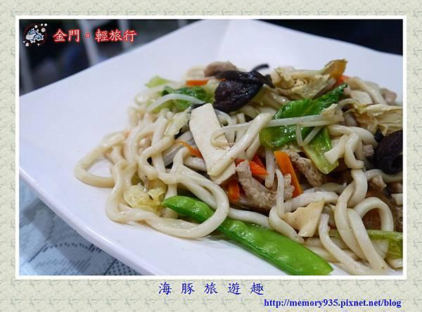 金門素食 (6)