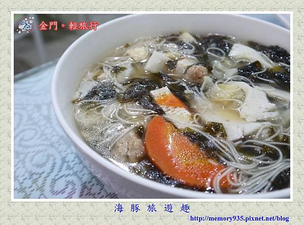 金門素食 (7)