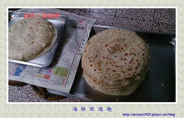 金門素食 (10)