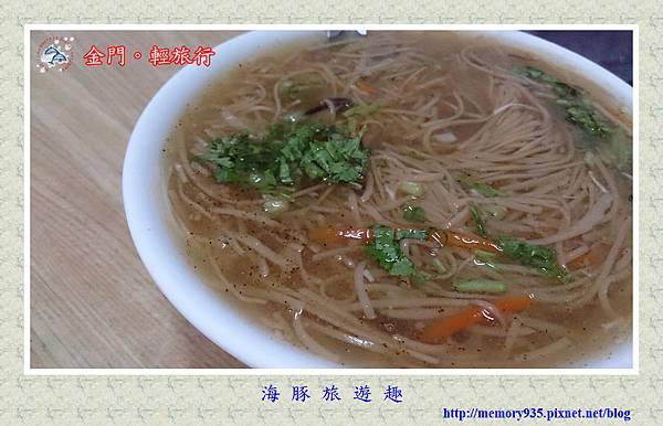 金門素食 (11)
