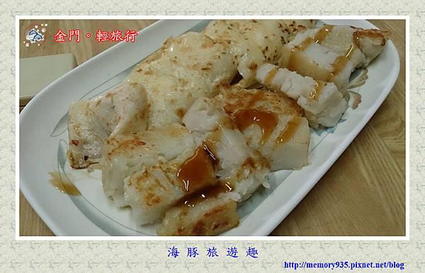 金門素食 (12)