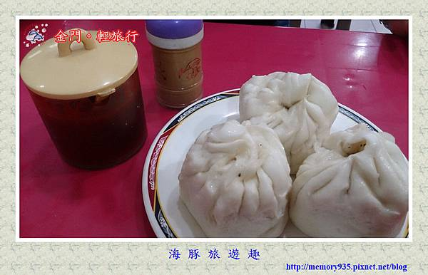金門素食 (15)