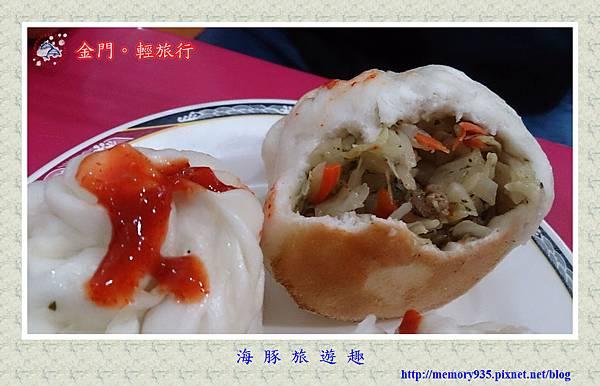 金門素食 (16)