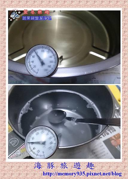 NO11. 蔬果碗盤潔淨皂 (10)