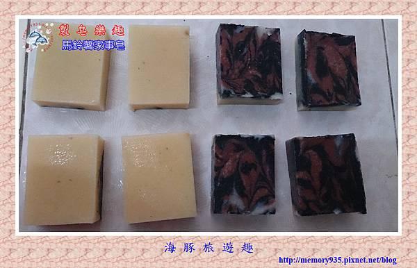 NO12. 馬鈴薯家事皂 (2)