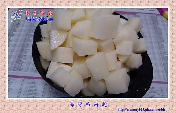 NO12. 馬鈴薯家事皂 (4)