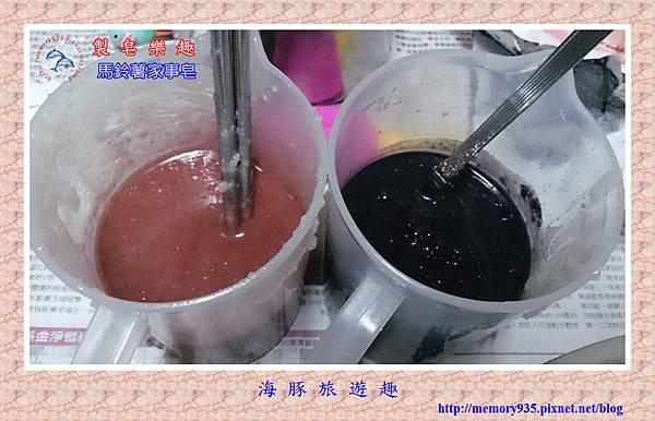 NO12. 馬鈴薯家事皂 (6)