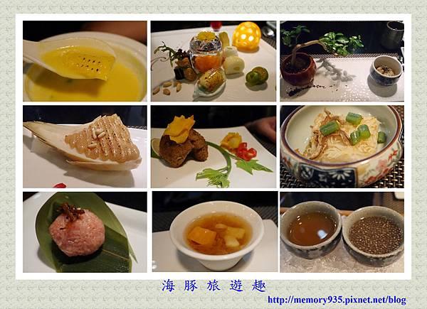 台北。鈺善閣素懷石料理 (1)