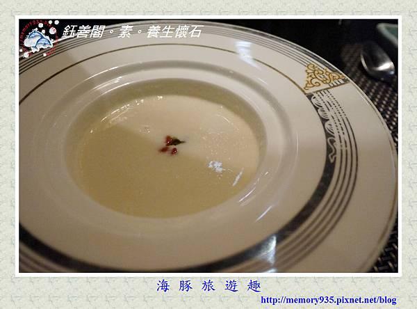 台北。鈺善閣素懷石料理 (5)