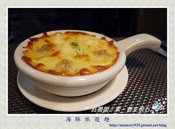 台北。鈺善閣素懷石料理 (14)