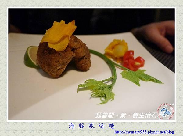 台北。鈺善閣素懷石料理 (18)