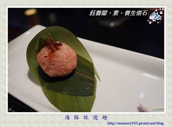 台北。鈺善閣素懷石料理 (20)