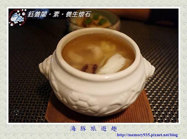 台北。鈺善閣素懷石料理 (22)