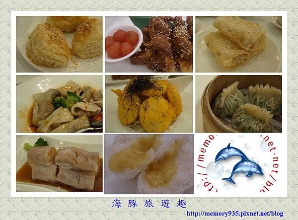 台北。養心樓茶園蔬食飲茶 (1)