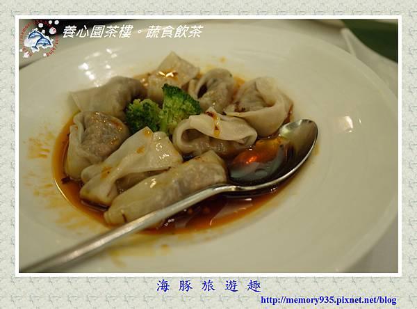 台北。養心樓茶園蔬食飲茶 (6)