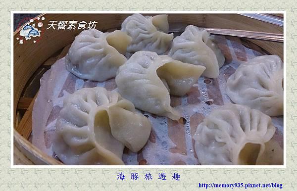 新北。天饗素食坊 (1)